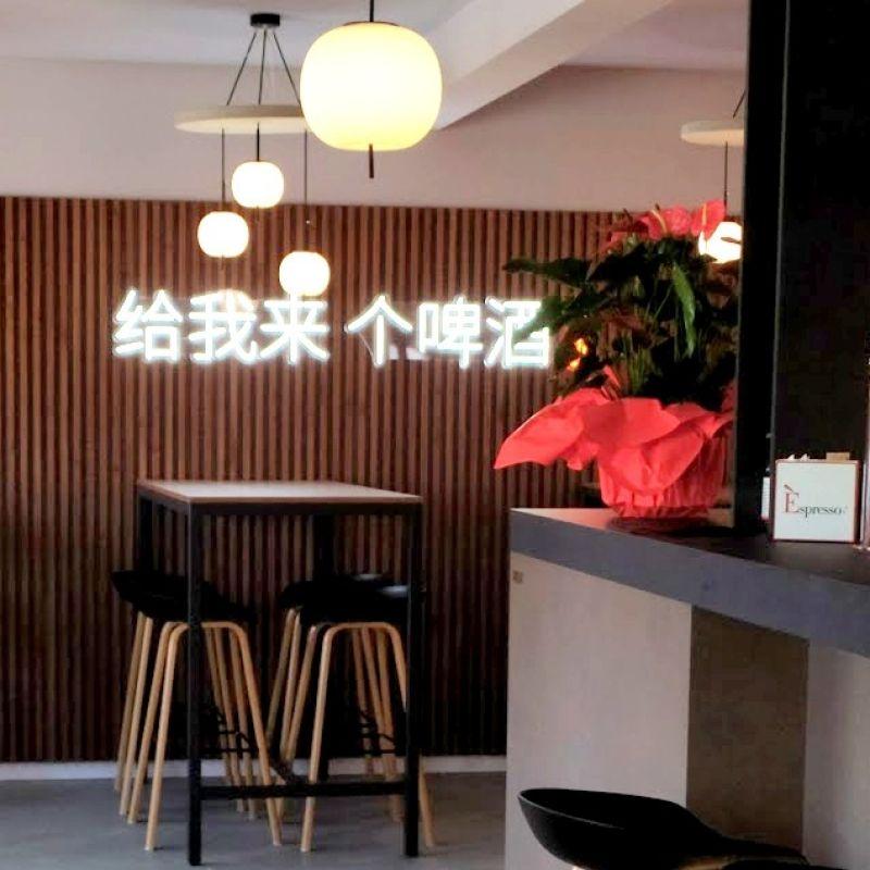 A Mirano apre un nuovo locale dove la cultura italiana si fonde con l'arte culinaria asiatica