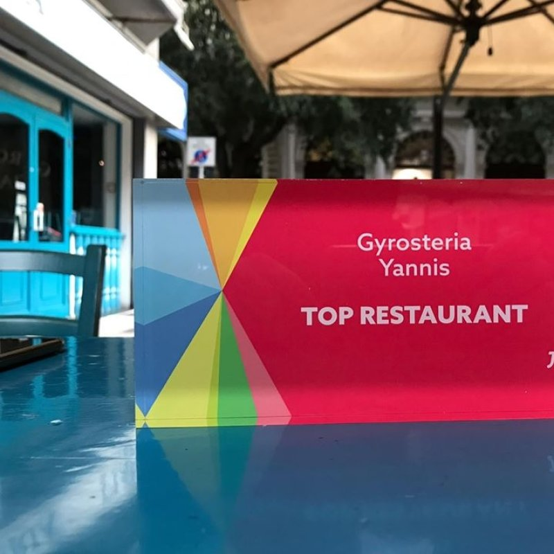 La Gyrosteria Yannis tra i Top Restaurant dell'anno per Just Eat