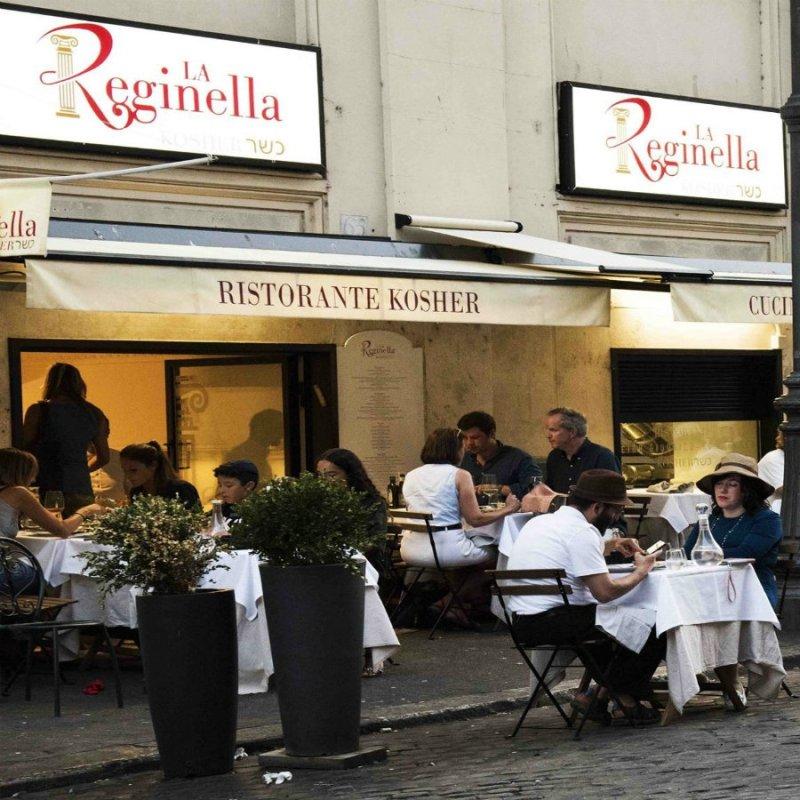 Cucina giudaico-romana: perché tutti dovrebbero provarla almeno una volta nella vita e perché proprio in questi 9 ristoranti della Capitale